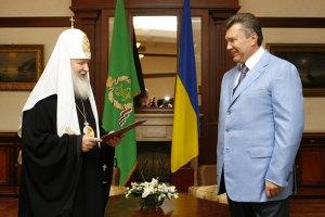 Кирилл тайно встретился с Януковичем в Крыму