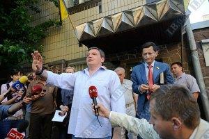 Луценко просил друзей не праздновать его День рождения под СИЗО
