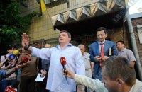 БЮТ: на суде Тимошенко власть готовит провокации