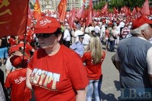 На 1 мая в Киеве запланировано 16 акций