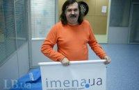 Владелец Imena.ua Ольшанский решил баллотироваться в Раду