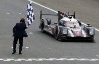 """Porsche второй год подряд выиграл гонку """"24 часа Ле-Мана"""""""