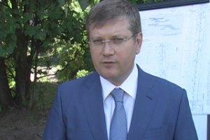 В Днепропетровской области уволено все руководство областного образования и науки