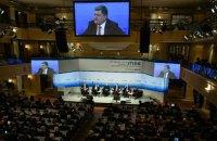 Порошенко сообщил, что НАБУ открыло дела против троих депутатов
