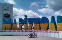 Боевики снова обстреляли блокпост на въезде в Мариуполь