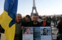 В Париже требовали освобождения Тимошенко и Луценко