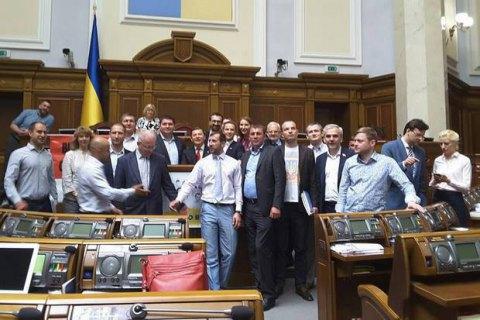 К концу рабочего дня в Раде осталось менее 30 депутатов