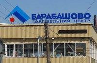 """На ринку """"Барабашово"""" відкрився сервісний центр податкової"""