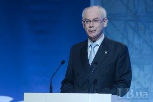 ЕС еще готов обсуждать с Украиной вопрос Ассоциации, - ван Ромпей