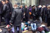 Под окнами Пшонки устроили лежащий протест(ОБНОВЛЕНО)