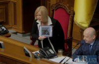 Порошенко хочет провести выездное заседание Кабмина на Донбассе