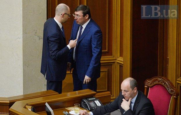 Яценюк-Луценко.