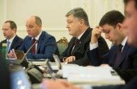 Порошенко осудил блокаду Донбасса
