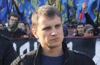 """Депутат от """"Свободы"""" поддержал отрицание Холокоста"""