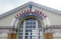 В трех городах Донецкой области полиция получила сообщения о минировании вокзалов и рынка