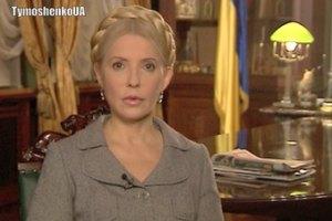 Накануне ареста Тимошенко успела записать видеообращение