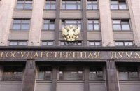 В Госдуме предложили обязать СМИ отчитываться о зарубежном финансировании