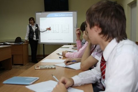 В Украине начинают создавать школы-хабы