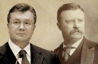 Донецк увидел в Януковиче Рузвельта