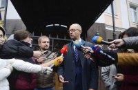 Яценюк пришел на очередной допрос по делу Майдана