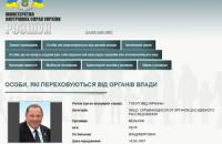 МВД открыло доступ к розыскной базе данных