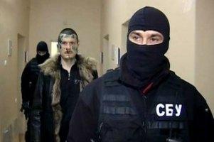 СБУ предъявила обвинение в терроризме готовившим покушение на Путина