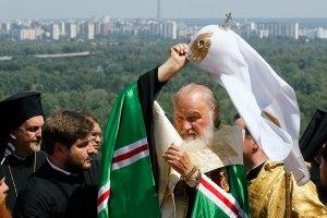 В Киеве патриарха Кирилла охраняли 30 беркутовцев