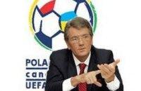 Ющенко примет участие в заседании координационного совета по подготовке Евро-2012
