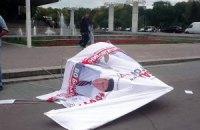 Во Львове взрывают палатки оппозиции