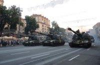 Завтра в Киеве проведут еще одну репетицию парада