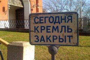 Ну і хто тут українець?