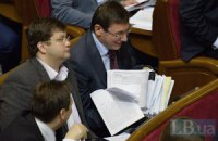 Депутатам и Кабмину в 2015 году ограничили зарплату (исправлено)