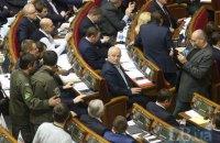 Рада призвала РФ прекратить похищать украинцев и поддерживать боевиков
