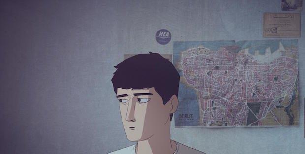 Кадр из фильма Волны'98