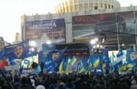 Бессрочный митинг ПР будет продлен в Мариинском парке