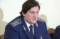 Экс-прокурора Харьковской области пытались взорвать