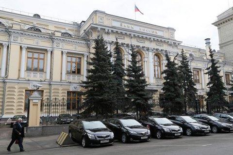 Заложники валютной ипотеки устроили акцию уЦентробанка в столице России