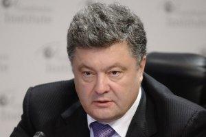 Порошенко ветировал закон о правовом статусе переселенцев, назвав его декларативным