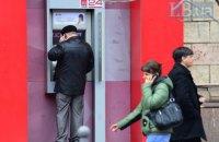 В Киеве милиция арестовала грабителя банкоматов