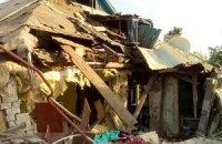 Украинская прокуратура обвинила боевиков в гибели трех человек в Горловке