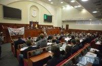 Киевсовет повторно проголосовал за решения, отмененные из-за голосования постороннего