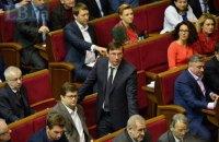 Фракция БПП поддержит отставку Кабмина (обновлено)