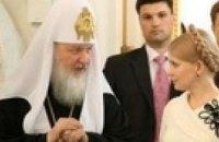 Тимошенко встретилась с патриархом Московским