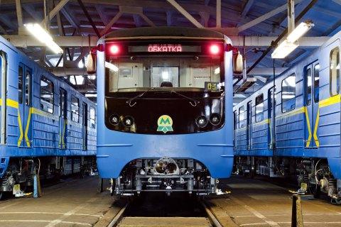 15 вагонов киевского метро модернизуют за киотские деньги