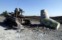 Боевики обстреляли блокпост сил АТО в Мариуполе