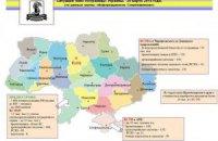 Постпред Украины в ООН заявляет о подготовке полномасштабного вторжения со стороны России