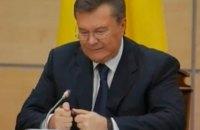 Янукович не пришел на допрос в ГПУ и пригласил следователя в Ростов