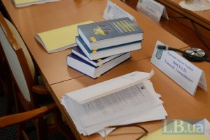 Оппозиционный законопроект о лечении Тимошенко требует доработки, - эксперты ВР