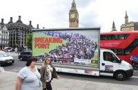 """В Британии прошли последние теледебаты перед референдумом о """"Брексите"""""""