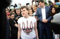 Бліцкриг по звільненню Савченко